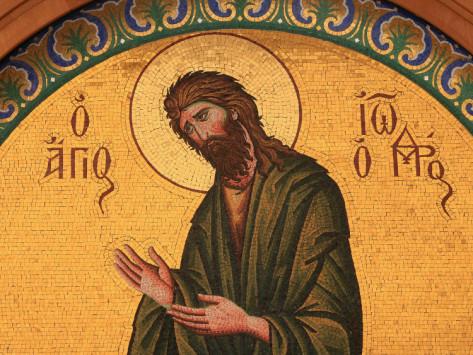Patron Saint | St  John's Greek Orthodox Church